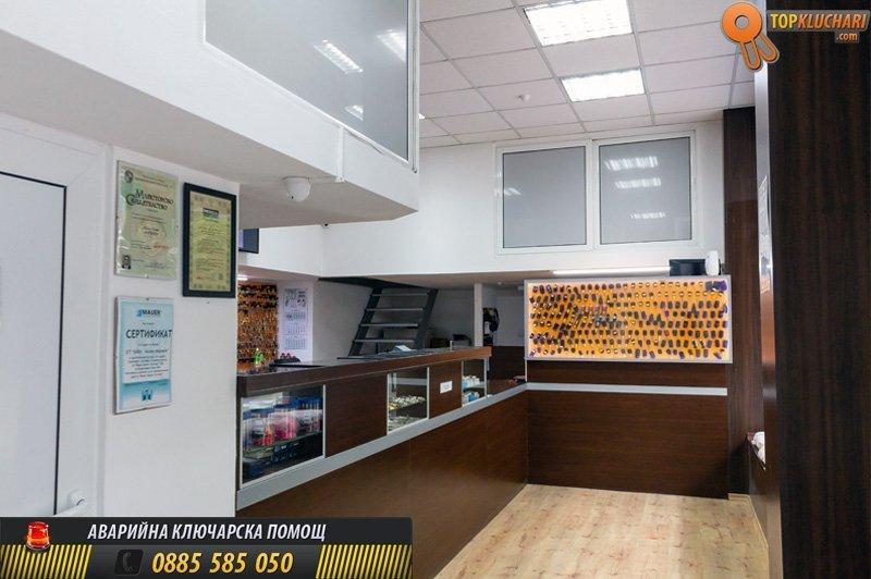 Автоключарски услуги Варна
