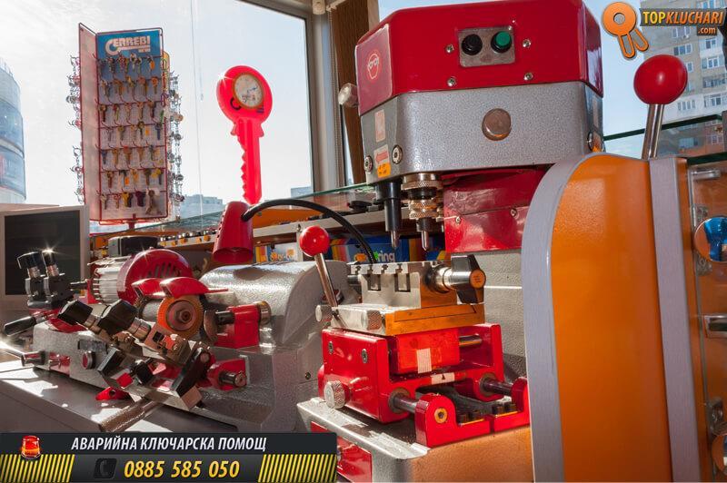Ключарските машини в ателието до Мол Варна