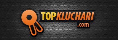 Topkluchari.com